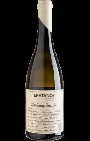 Братанови Шардоне Сюр Ли / Bratanovi Chardonnay Sur Lie