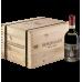 Бионди Санти Брунело ди Монталчино Ризерва (в кутия) / Biondi Santi Brunello di Montalcino Riserva (individual box)