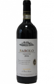 Бруно Джакоза Фалетто Бароло / Bruno Giacosa Falletto Barolo