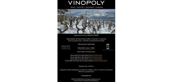 Сицилия на гости на VINOPOLY Varna!