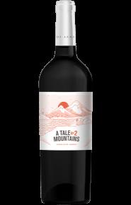 Карас Приказка за 2 планини червено / Karas A Tale of 2 Mountains red