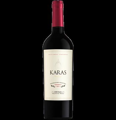 Карас Резерва / Karas reserve