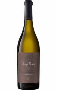 Луиджи Боска Сигничър Шардоне / Luigi Bosca Signature Chardonnay