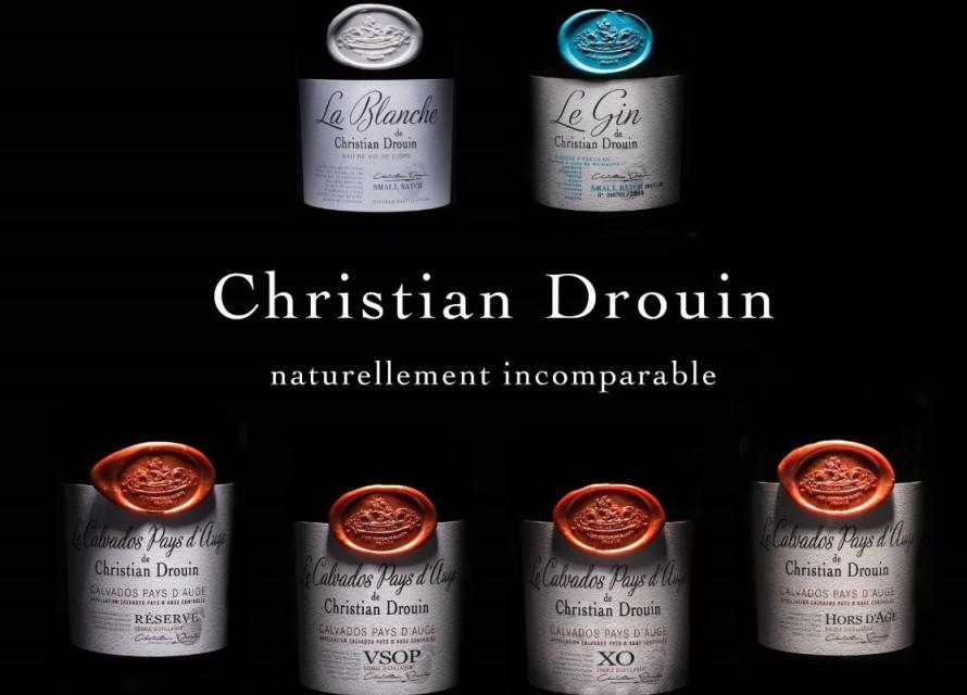 Високи отличия получиха  Drouin на тазгодишните състезания