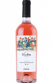 Шато Пуркари Винохора Розе / Chateau Purcari Vinohora Rose