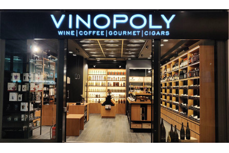Vinopoly Galleria Бургас